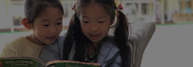 言語教育について