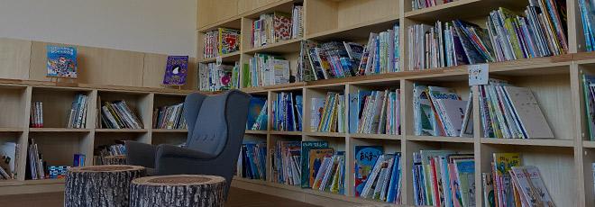 小学部の教育